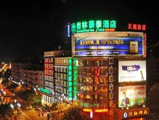 GreenTree Inn Guangyuan Lizhou West Road Business Hotel