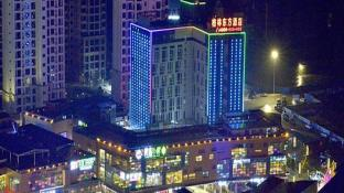 GreenTree Eastern Zigong Huashang International City Huichuan Road Hotel