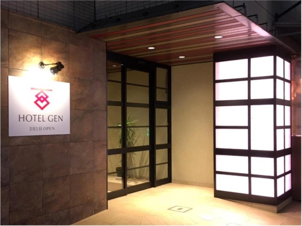 浜松駅 ホテル