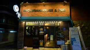 Michigan House & Pub