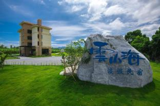YunShanHai Resort Bed and Breakfast
