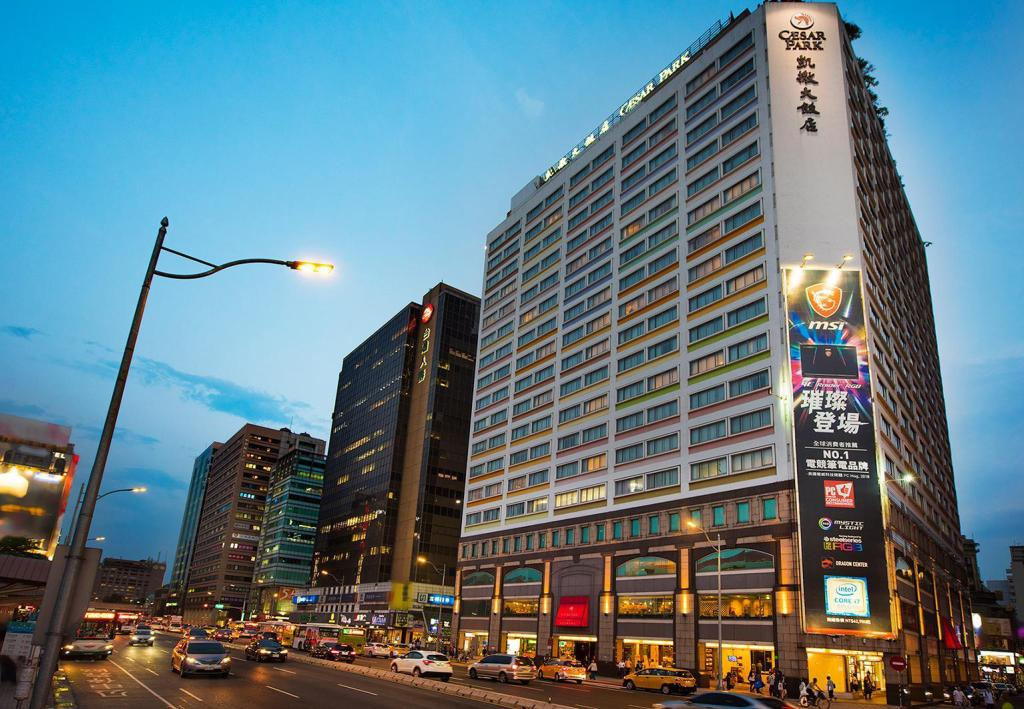 More about Caesar Park Hotel Taipei