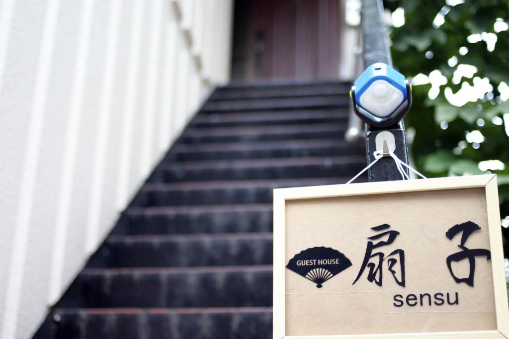 More about Guest House Sensu