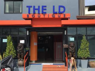 The LD Boutique