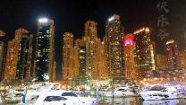 JBR Amazing Marina View Bedroom for 2 to 4 person