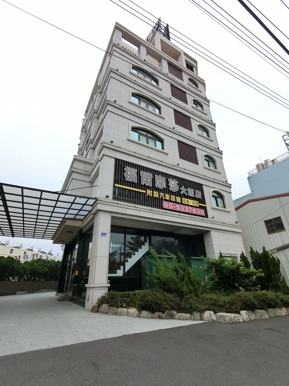 29 night best yunlin hotel deals in 2019 taiwan rh agoda com