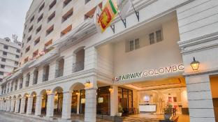 Sri Lanka Hotels - Online hotel reservations for Hotels in Sri Lanka