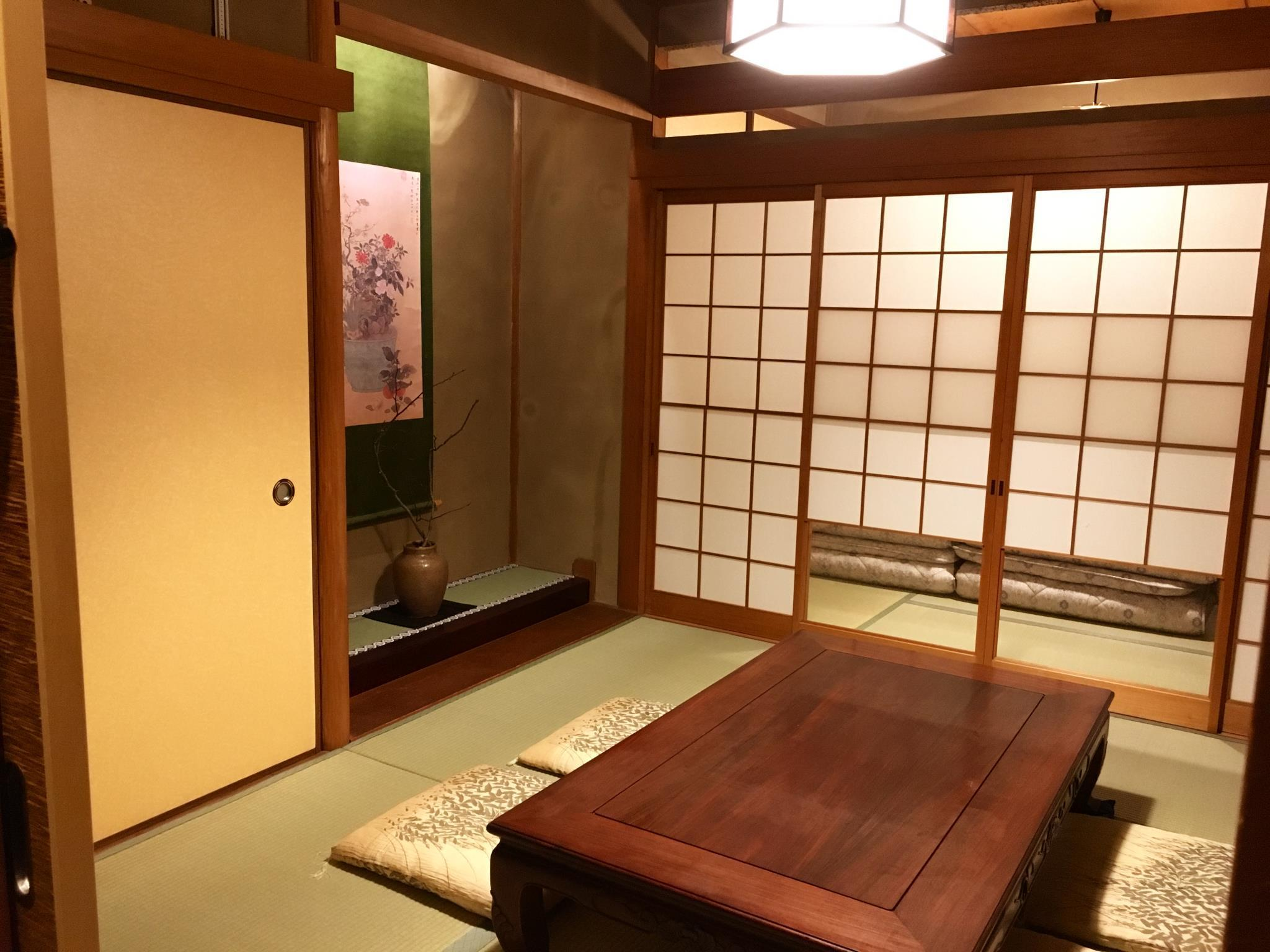 Japanese Quad Family Room