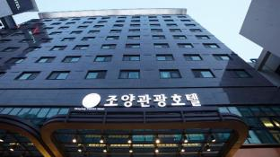 Hotel Sopra Incheon Cheongna