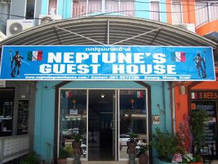 Neptune's Guesthouse