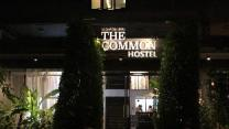 The Common Hostel