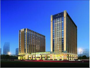 Days Inn Business Place Boyue Yantai
