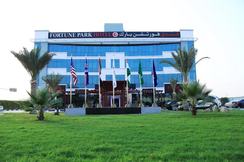 Fortune Park Hotel Dubai Investments Park