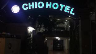 Chio Hotel and Apartment