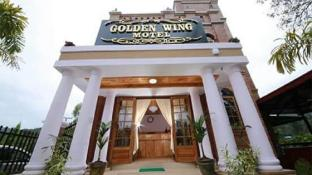 Golden Wing Motel