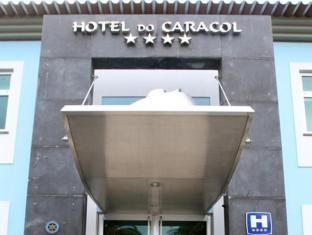 Hotel do Caracol