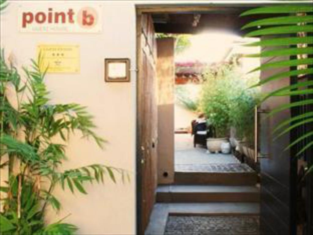 B點酒店 (Point B Guest House)