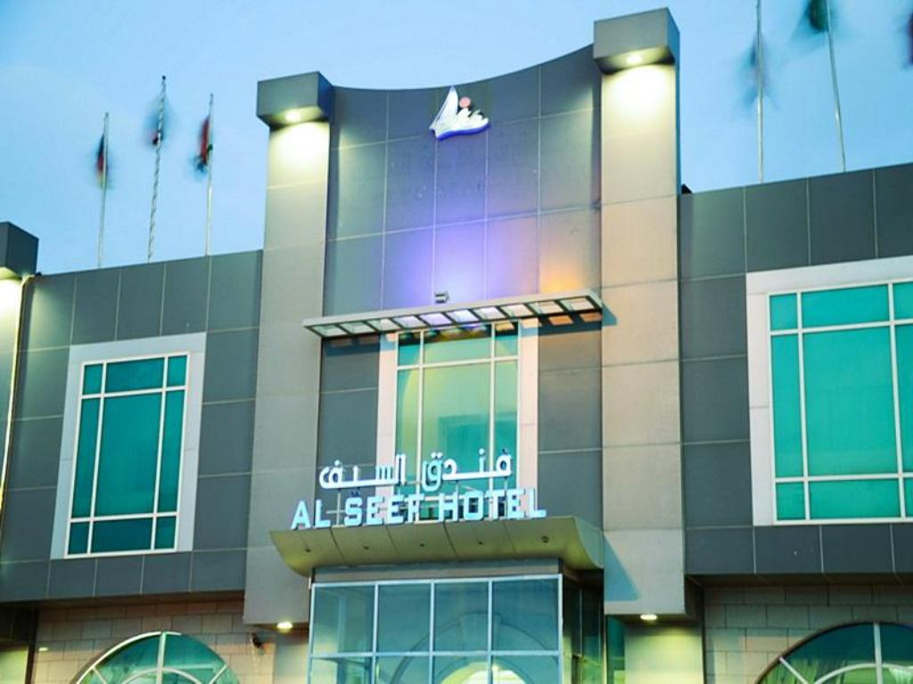More about Al Seef Hotel