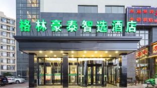 GreenTree Inn Tianjin Xiqing Development Zone Renrenle Square Express Hotel