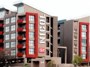 Urban Hip Hotels - The Nicol Hotel and Apartments