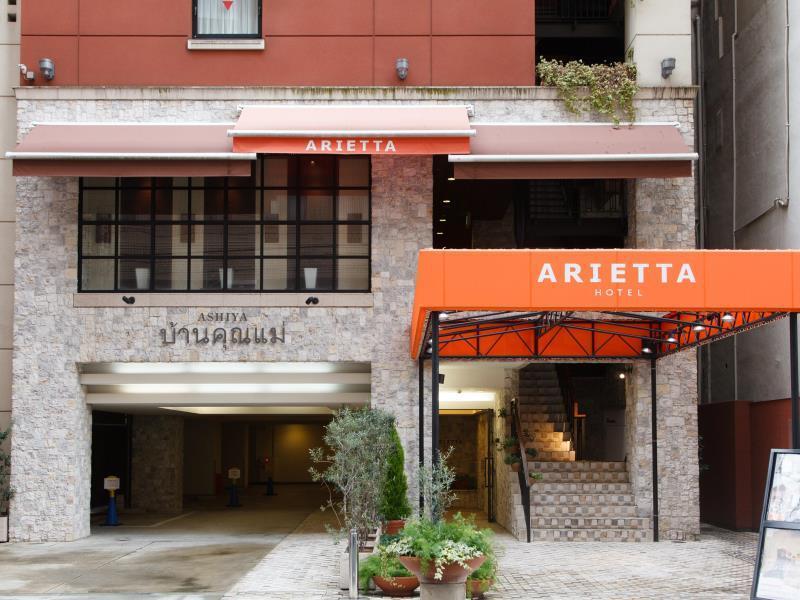 Arietta Hotel Osaka Osaka Offres Sp Ciales Pour Cet H Tel