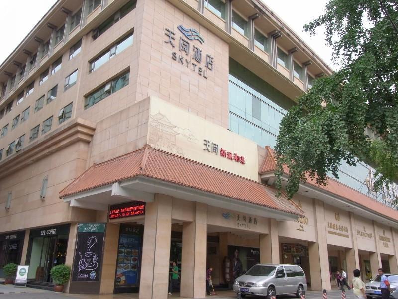 Xian Aeroporto : Skytel hotel xian xi an affari imbattibili su agoda