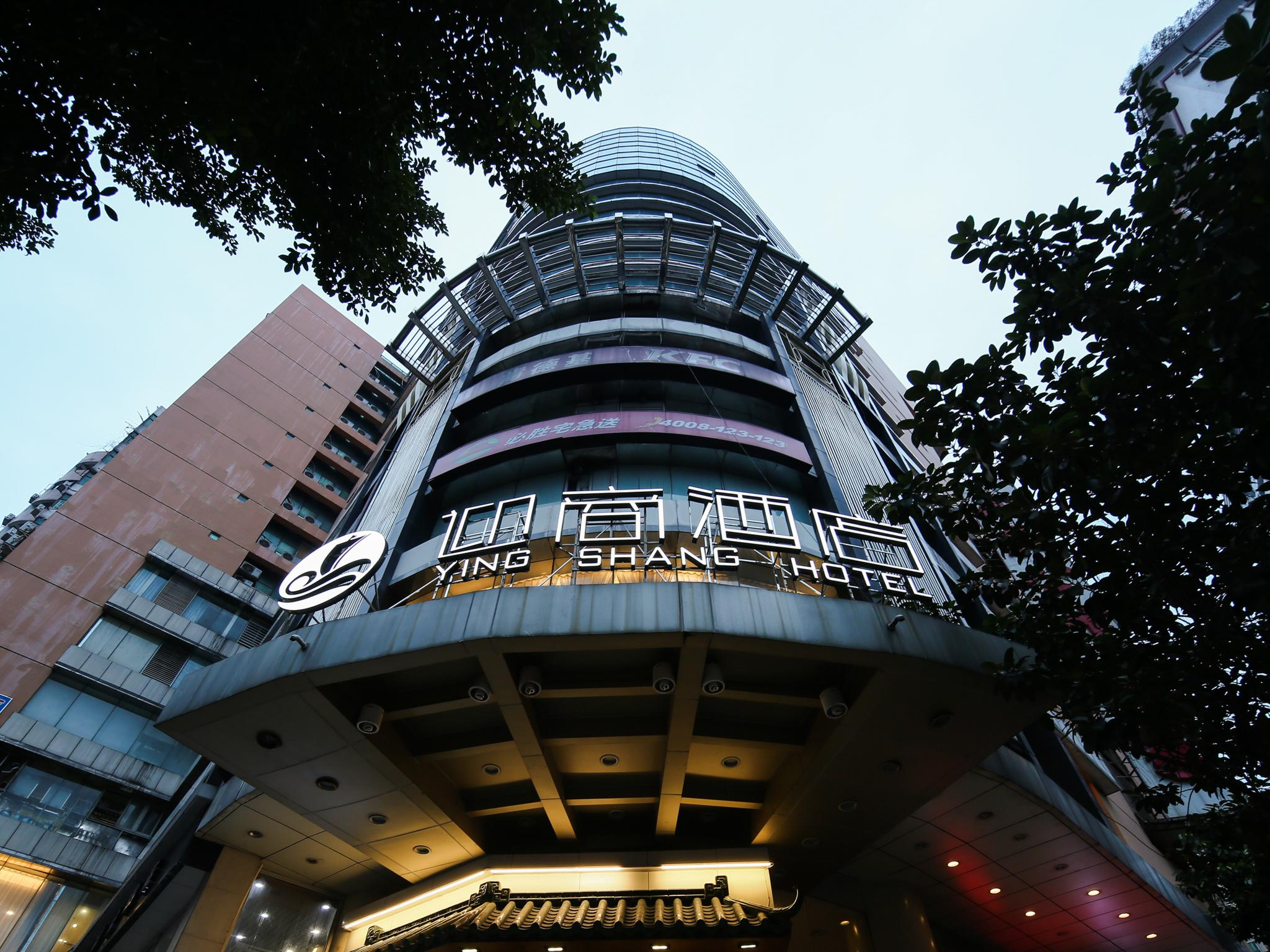 hotels near gangding metro station guangzhou best hotel rates rh agoda com
