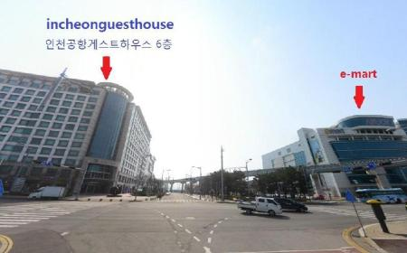 入口 仁川機場民宿 (Incheon Airport Guest House)