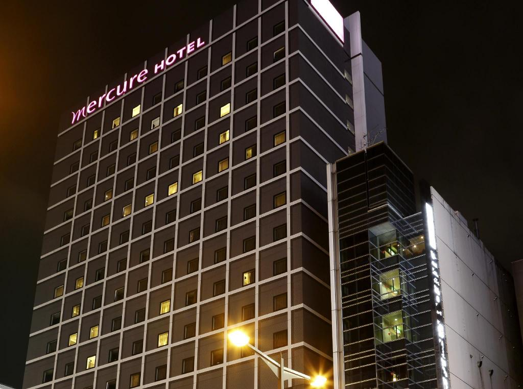 More about Mercure Hotel Sapporo