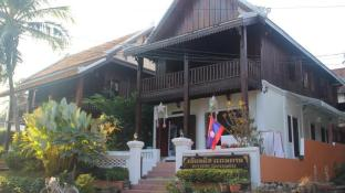 Riverside Guesthouse