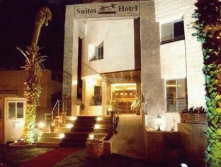 Beity Rose Suites Hotel