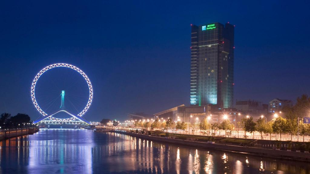Deals on Holiday Inn Tianjin Riverside in China - Promotional Room