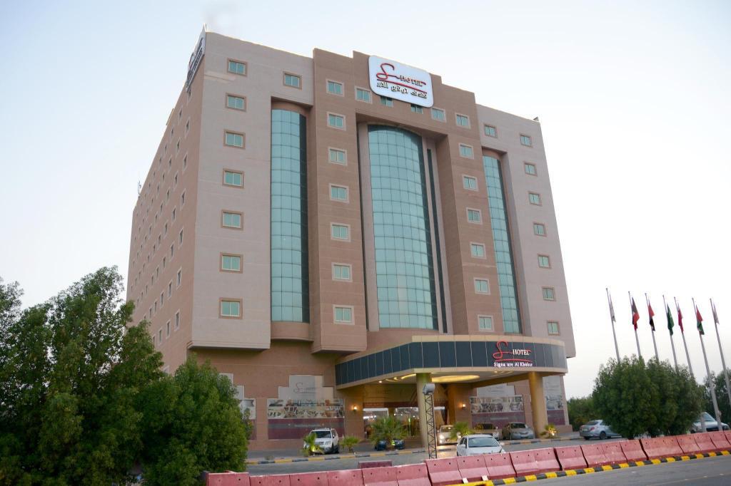 فندق سيجنتشر الخبر الخبر احصل على لائحة أسعار 2021 ومع إلغاء مجاني