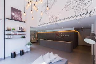 The Journey Hotel Laksi