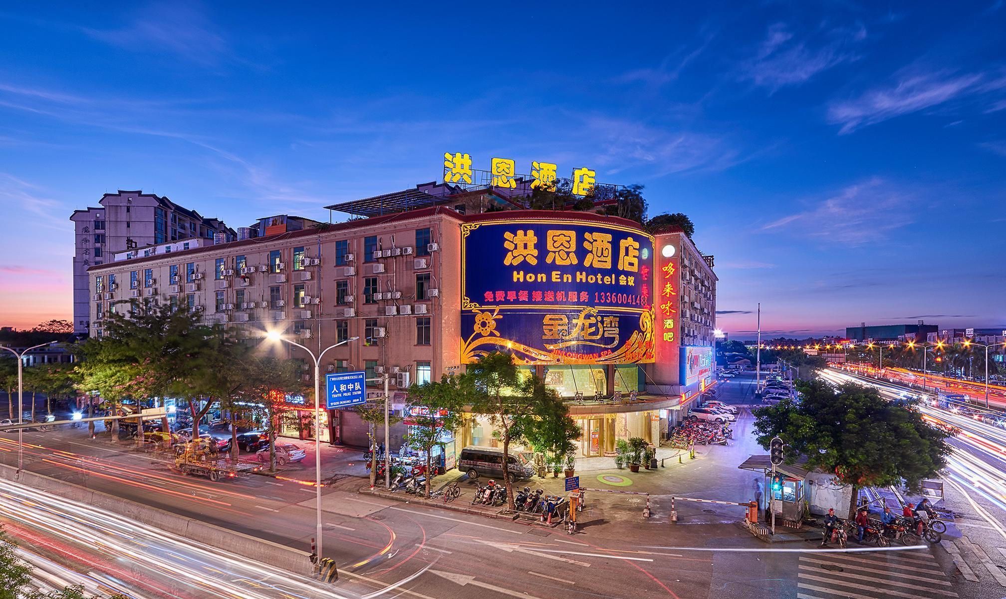 hotels near renhe subway station guangzhou best hotel rates near rh agoda com