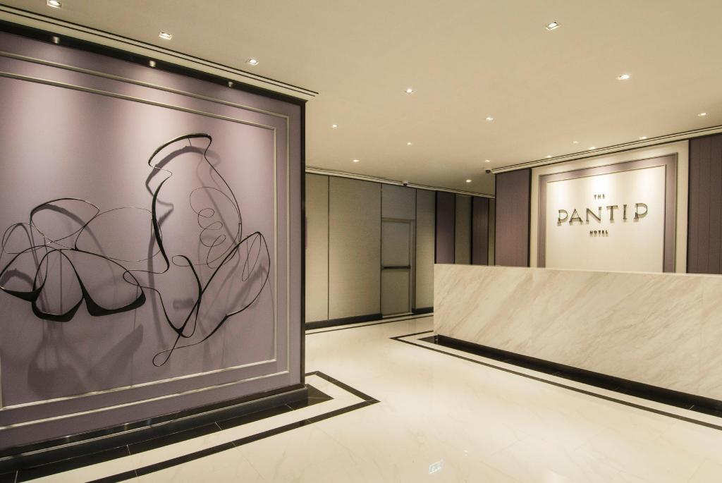 The Pantip Hotel Ladprao In Bangkok Room Deals Photos Reviews
