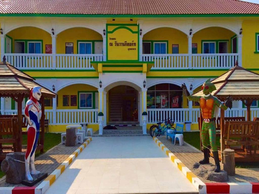 More about Na Wanwarn resort