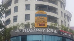 Hotel holiday Era Lodging