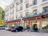 Huangshan Pro Home Hotel