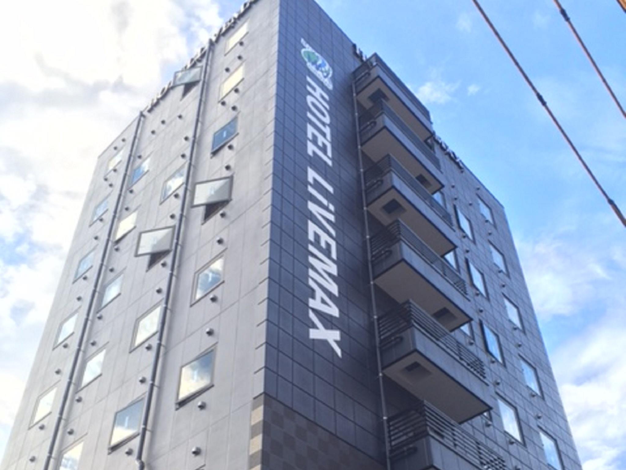 hotel livemax minami hashimoto ekimae in sagamihara room deals rh agoda com