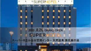 Super Hotel Sendai Airport Inter