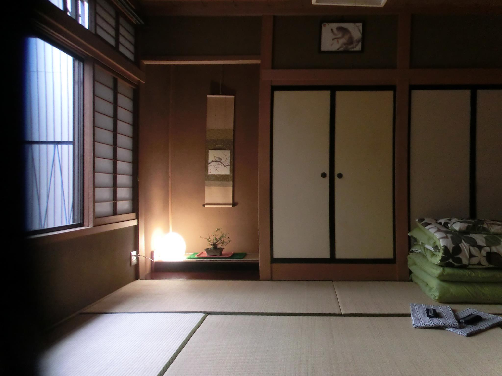 和室 ツインルーム(共同バスルーム) (Japanese Style Twin Room with Shared Bathroom)