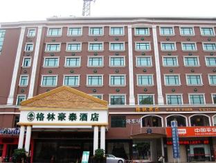 GreenTree Inn Guangdong Shantou Chaoyang Mianxi Road Business Hotel