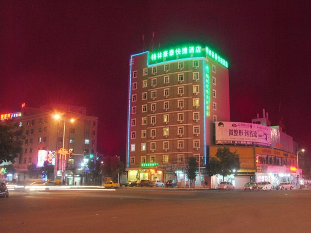 More about GreenTree Inn Guangdong Chaozhou Chao'an Bus Station Chaoshan Road Express Hotel