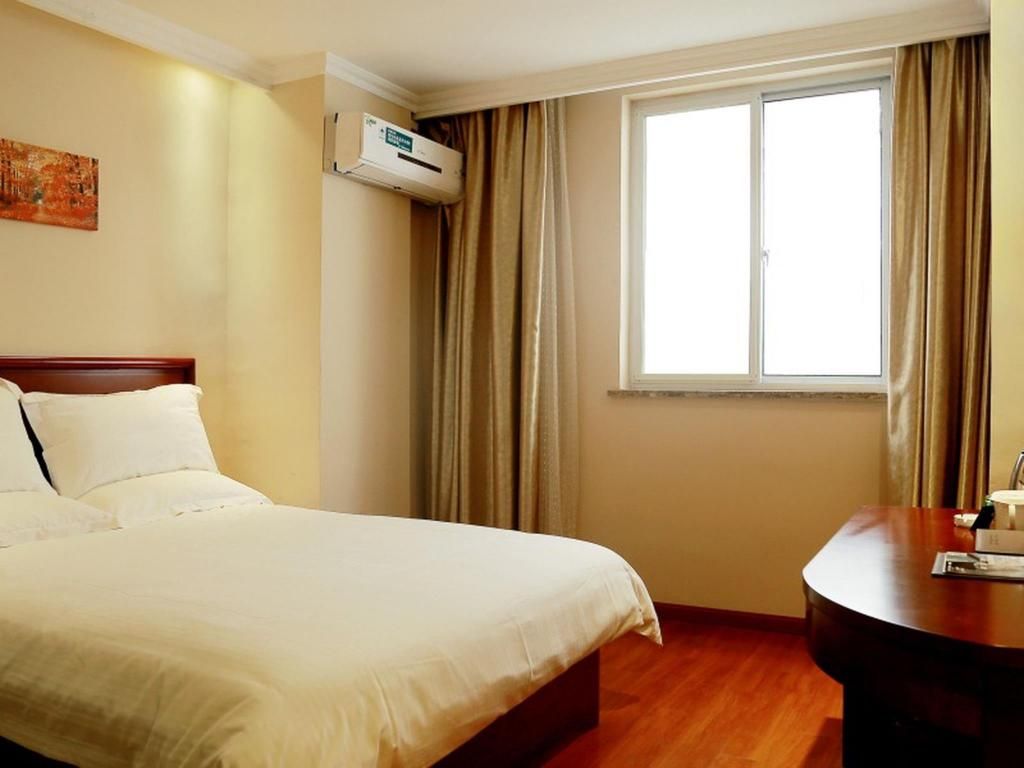 חדר קינג - מיטה Green Tree Inn Nanjing South Railway Station Business Hotel
