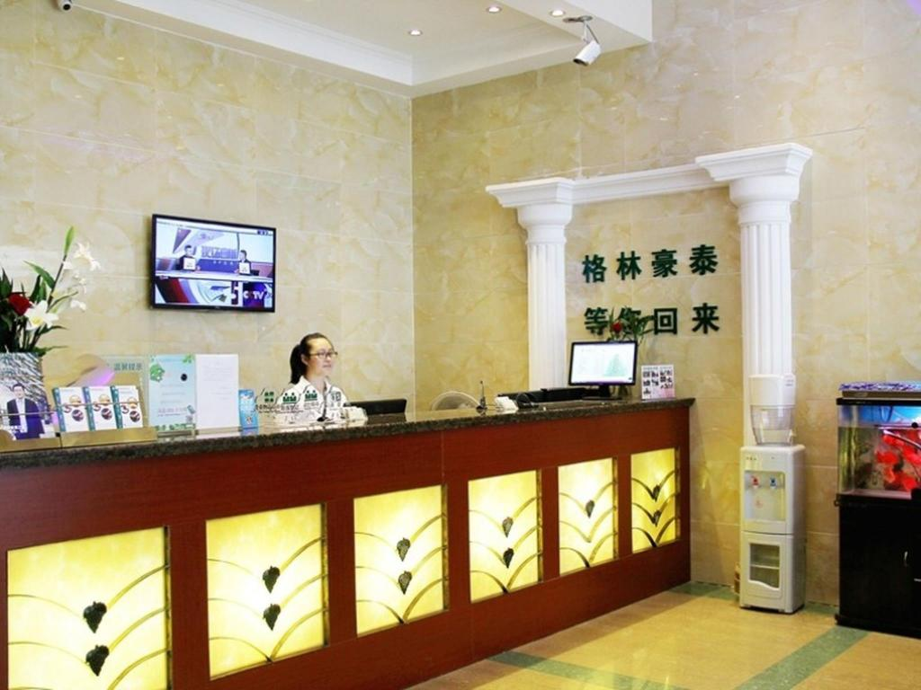 Reception Green Tree Inn Nanjing South Railway Station Business Hotel