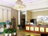 Green Tree Inn Nanjing South Railway Station Business Hotel