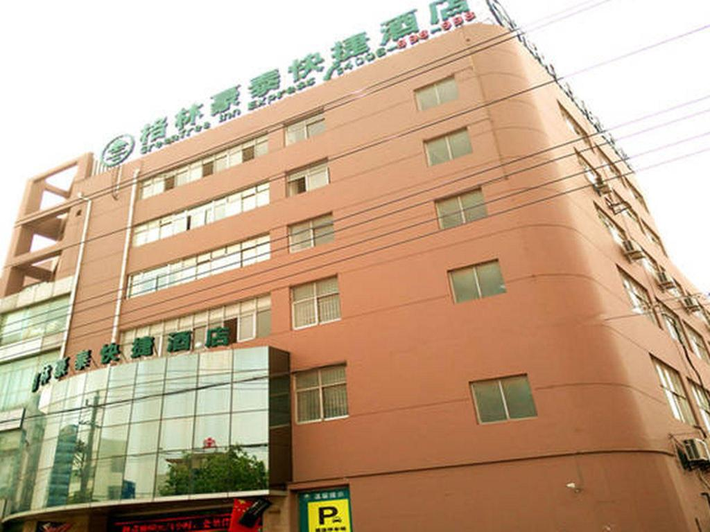 More about GreenTree Inn Suqian Siyang Renmin Road Zhongxing Express hotel