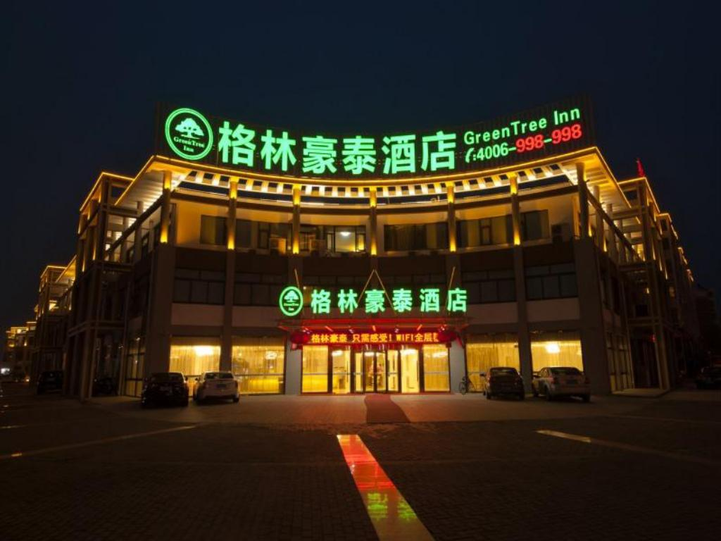 GreenTree Inn Taizhou Taixing East Guoqing Road RT-Mart Business hotel