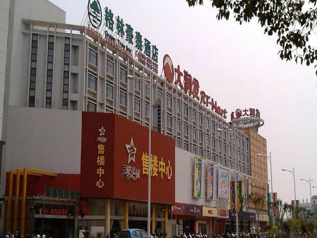 More about greenTree Inn Taizhou Xinhua Bus Station Branch